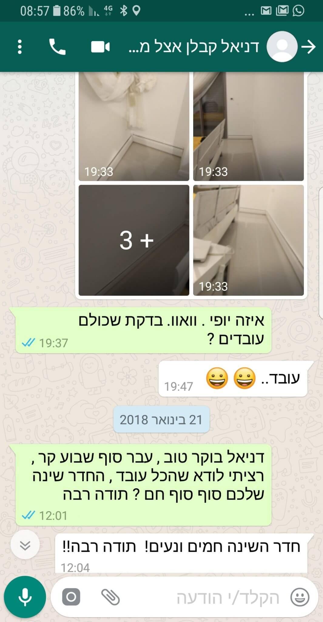 thermodul המלצות - דניאל קבלן