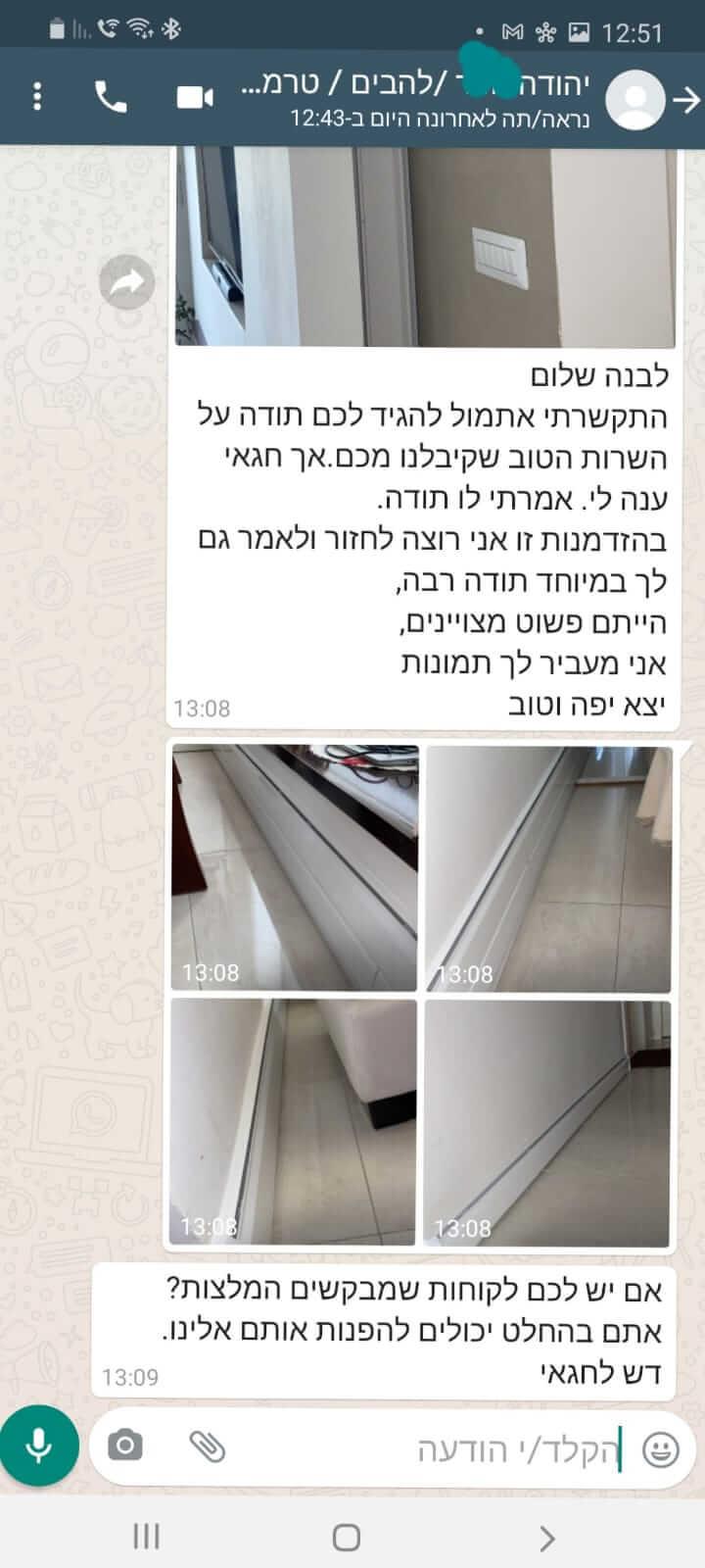 WhatsApp Image 2020-12-20 at 17.03.23
